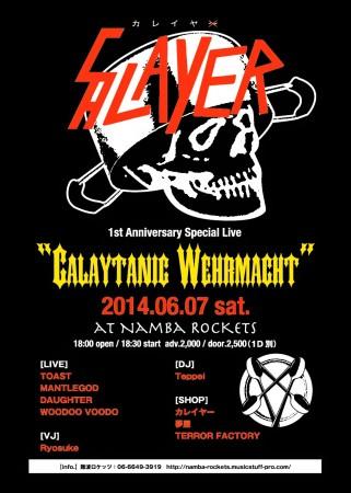 calayer-flyer